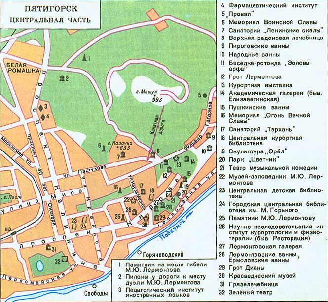 пятигорск трамвай схема маршрутов