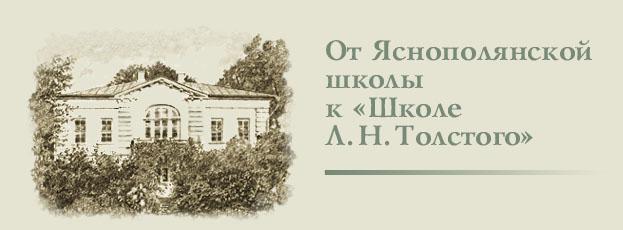 Трудовой договор Яснополянская улица 3 ндфл титульный лист образец заполнения